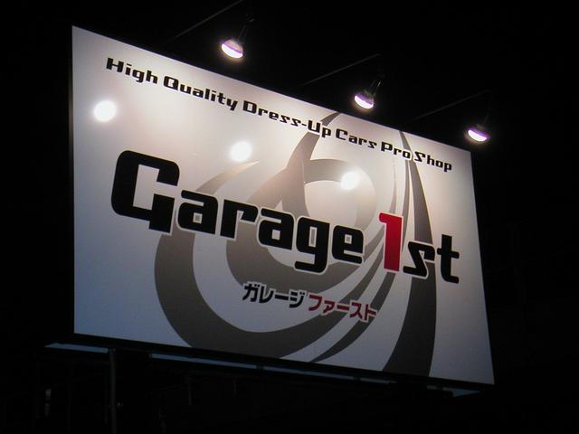 Garage 1st ガレージファースト