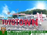 岡山トヨペット(株)M.ステージ津山