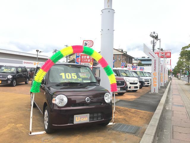 島根ダイハツ販売株式会社 黒田店(1枚目)