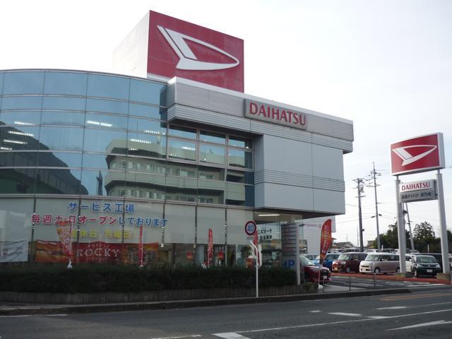 島根ダイハツ販売株式会社 浜乃木店(1枚目)