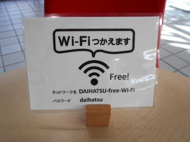 島根ダイハツ販売株式会社 浜乃木店(4枚目)