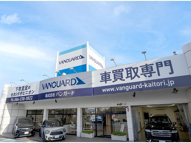 Vanguard (株)バンガ-ド JU適正販売店(3枚目)