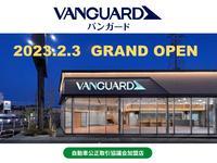 Vanguard (株)バンガ-ド JU適正販売店