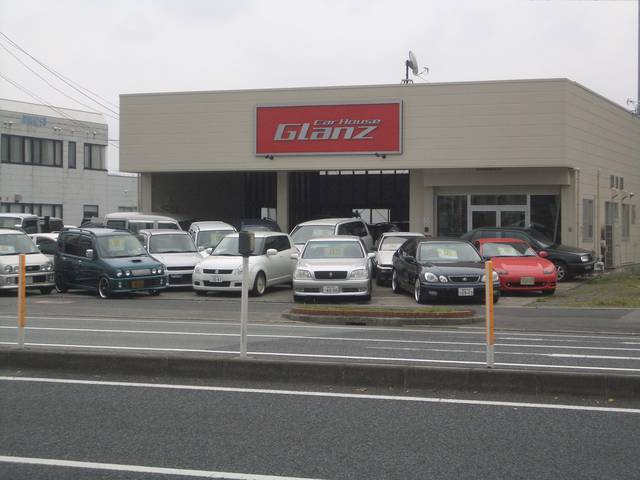 Car House Glanz -グランツ-