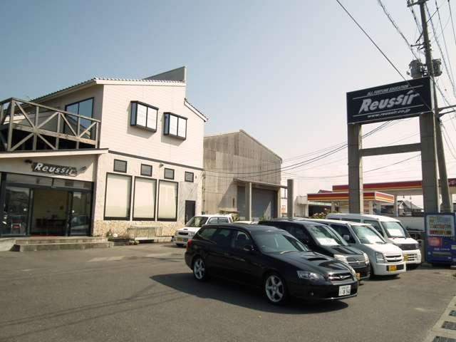 Reussir ルシールの店舗画像