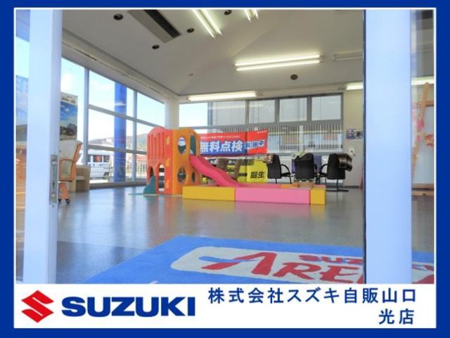(株)スズキ自販山口 光店(4枚目)
