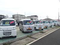 (有)斐川農協自動車整備工場