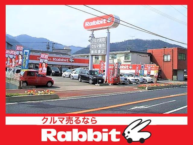映クラ(株) ラビット三原皆実店