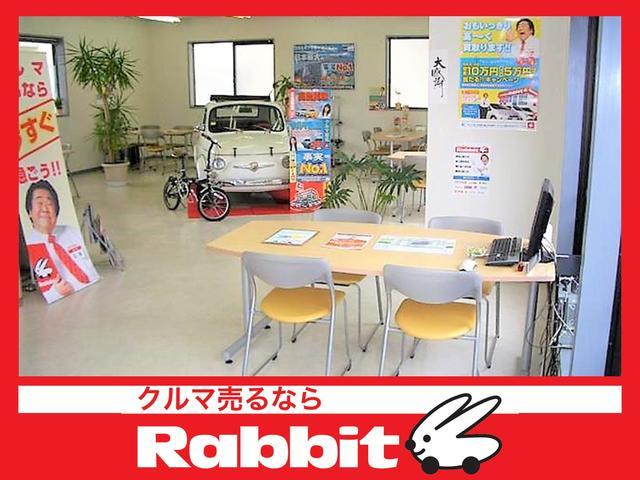 映クラ(株) ラビット三原皆実店(1枚目)