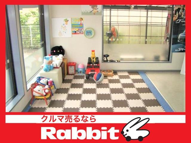 映クラ(株) ラビット三原皆実店(4枚目)