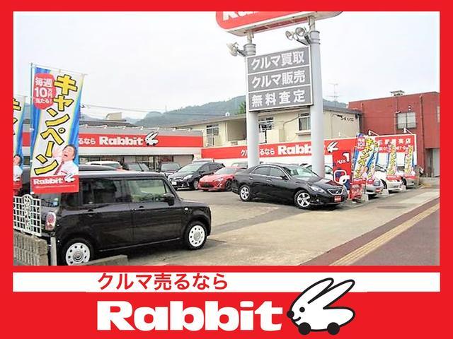 映クラ(株) ラビット三原皆実店(6枚目)