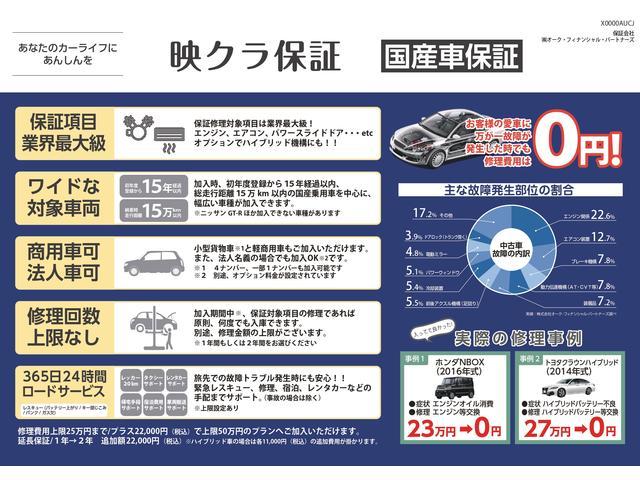 映クラ(株) ラビット東広島八本松店(5枚目)