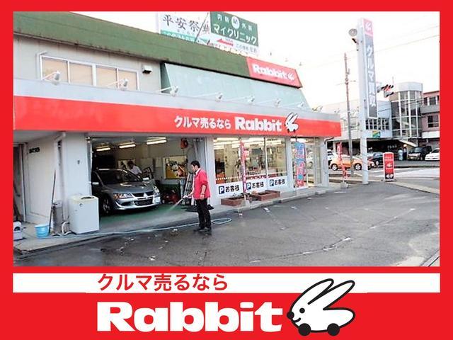 映クラ(株) ラビット東広島八本松店(6枚目)