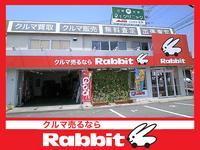 映クラ(株) ラビット東広島八本松店