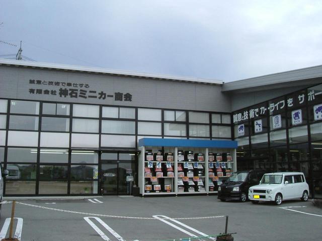(有)神石ミニカー商会