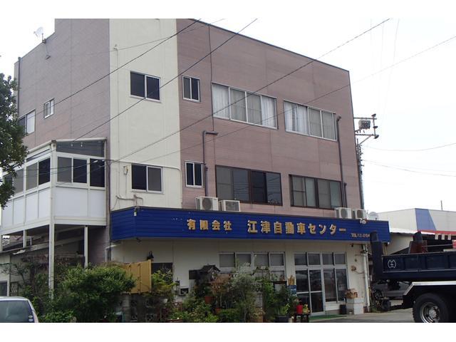 「島根県」の中古車販売店「(有)江津自動車センター」