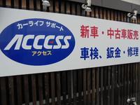 (株)カーライフサポート アクセス