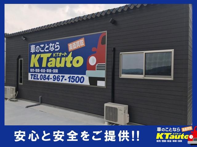 神辺486号線通りに新たに新店オープンしました!100台のお車がお客様をお出迎えいたします!