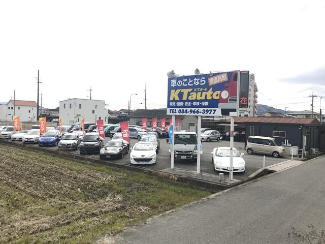 広島県 福山市にございます『KTオート』でございます!!お車の事お気軽にご相談くださいね!!