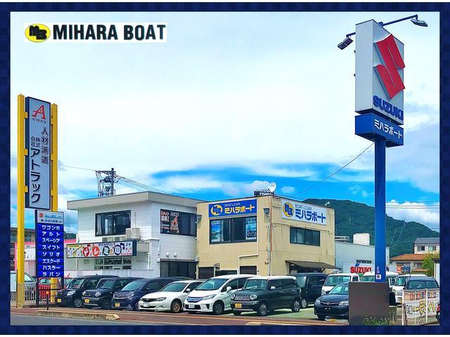 (有)ミハラボート自動車販売