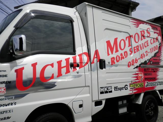 (有)内田モータース