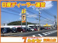 (株)日産サティオ岡山 カーセブン東岡山店