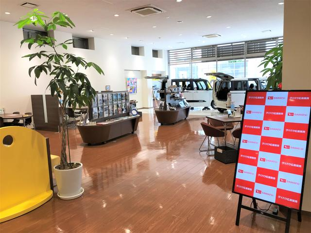 ダイハツ広島販売(株)U-CAR観音店(2枚目)