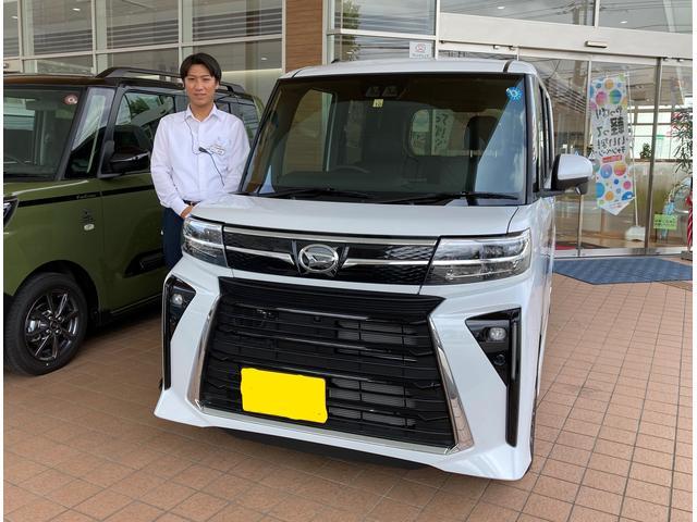 U−CAR曙店 澤田 来未