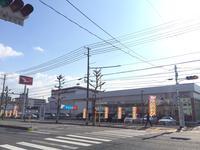 ダイハツ広島販売(株) U−CAR曙店