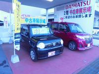 ダイハツ広島販売のすべての中古車在庫お取り寄せできます!お気軽にお問い合わせください!