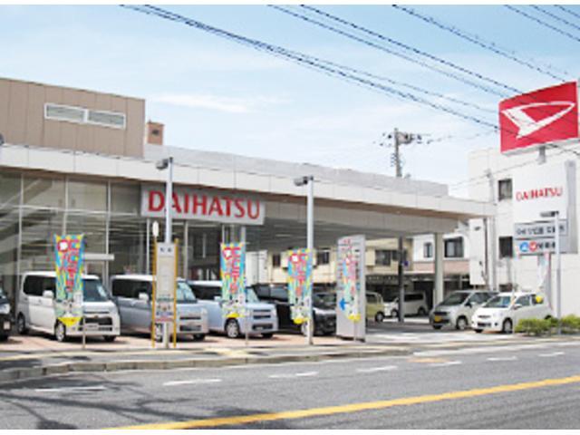 ダイハツ広島販売(株) 廿日市店