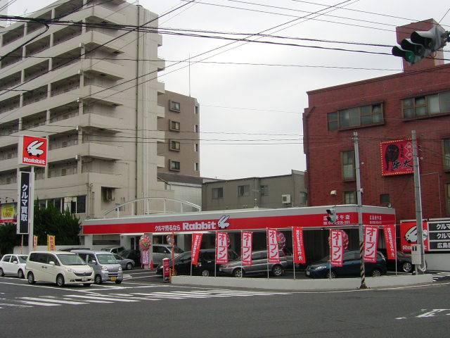 宮島街道庚午3差路の交差点にお店がございます。場所がご不明な場合お気軽にご連絡くださいませ。