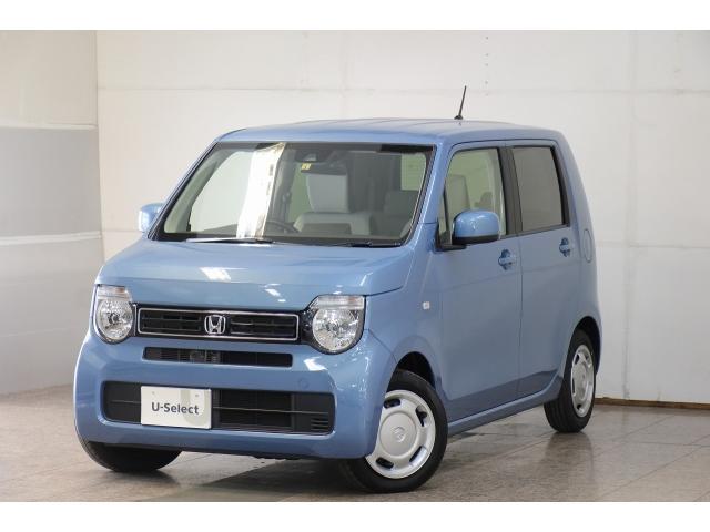 Honda Cars 広島 五日市コイン通り店(1枚目)