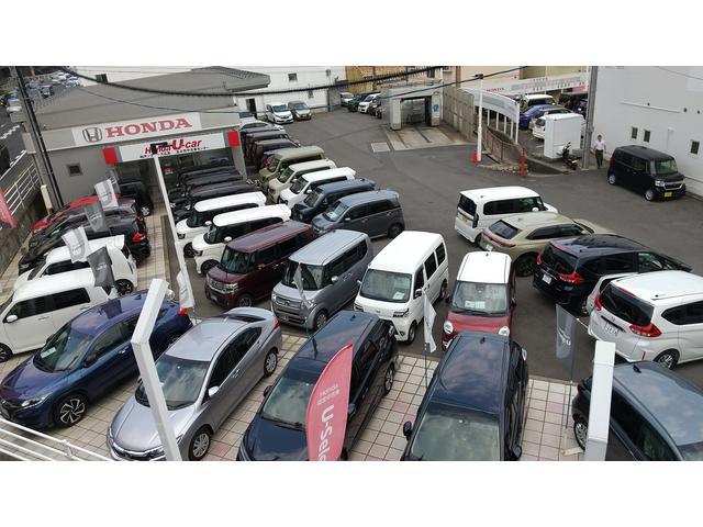 Honda Cars 広島 五日市コイン通り店(4枚目)