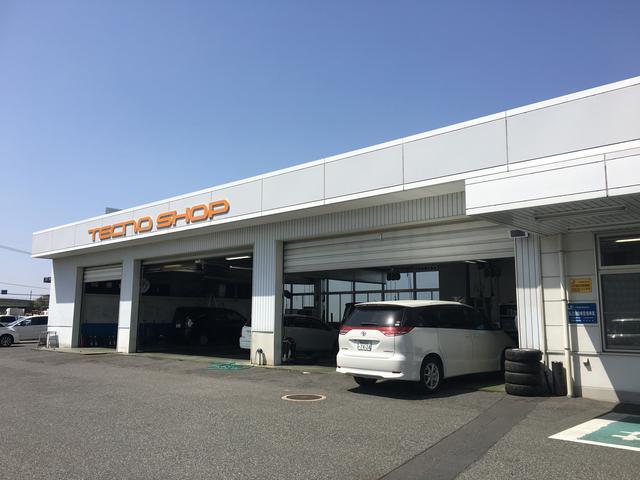 トヨタカローラ鳥取(株)桜ヶ丘店(6枚目)