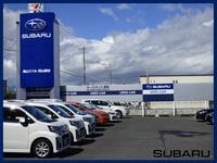 岡山スバル自動車(株) カースポット藤田