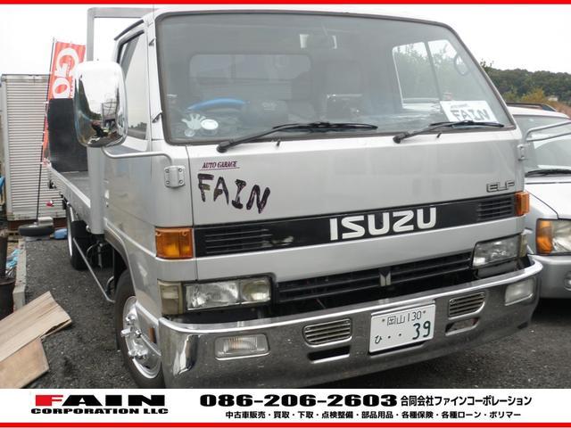 オートガレージ ファイン(6枚目)