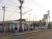 (株)アンフィニ広島 八本松店