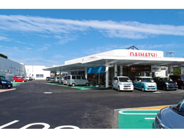 鳥取ダイハツ販売株式会社 U-CAR米子