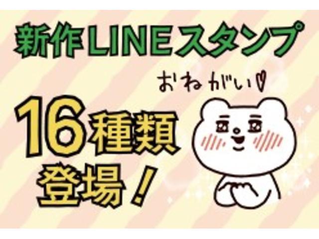 鳥取ダイハツ販売株式会社 U−CAR米子