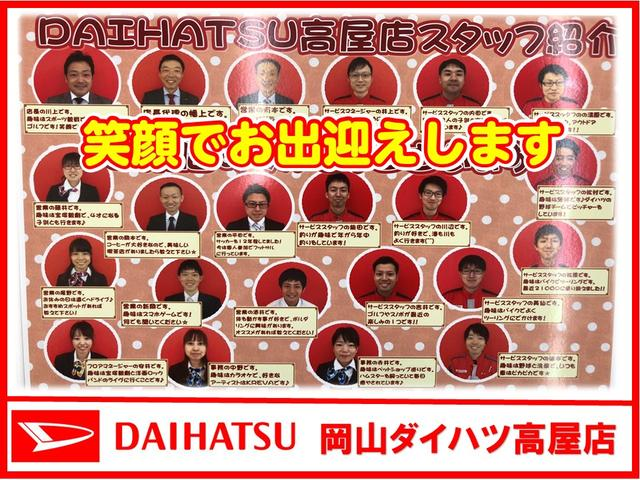 岡山ダイハツ販売株式会社 高屋店(5枚目)