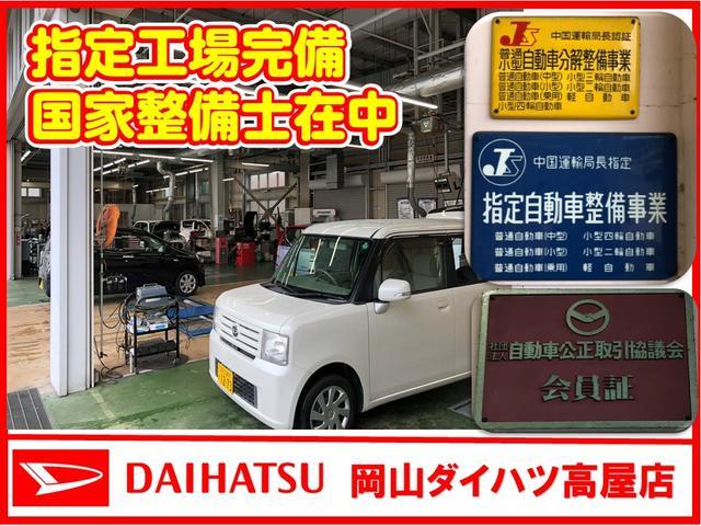 岡山ダイハツ販売株式会社 高屋店(6枚目)