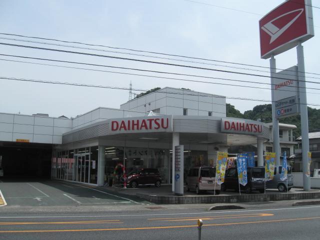 山口ダイハツ販売株式会社 岩国店の店舗画像
