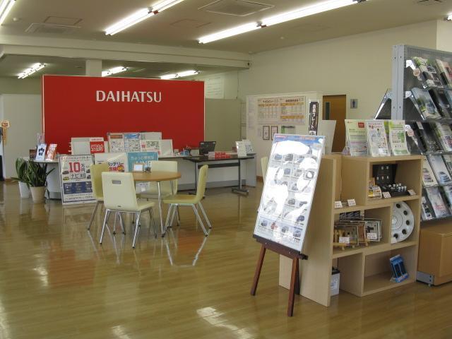 山口ダイハツ販売(株) 長門店(3枚目)