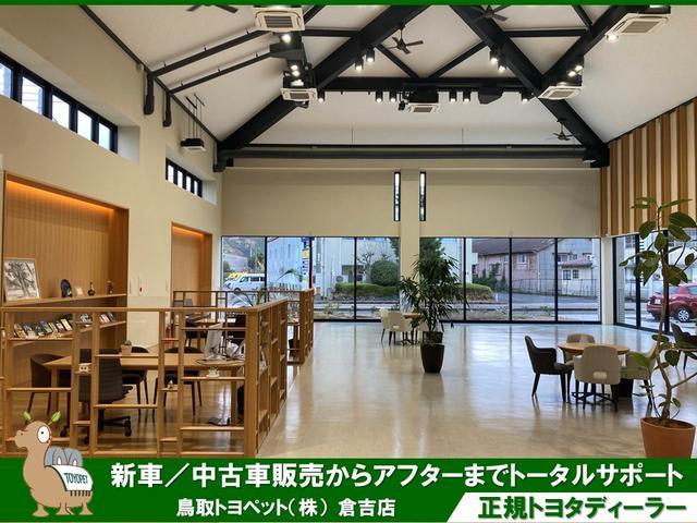 鳥取トヨペット(株) 倉吉店(1枚目)