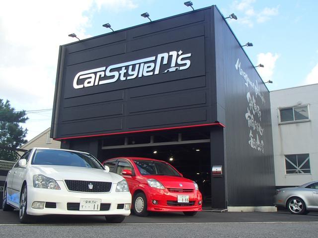 [広島県](有)CAR STYLE M's カースタイルエムズ