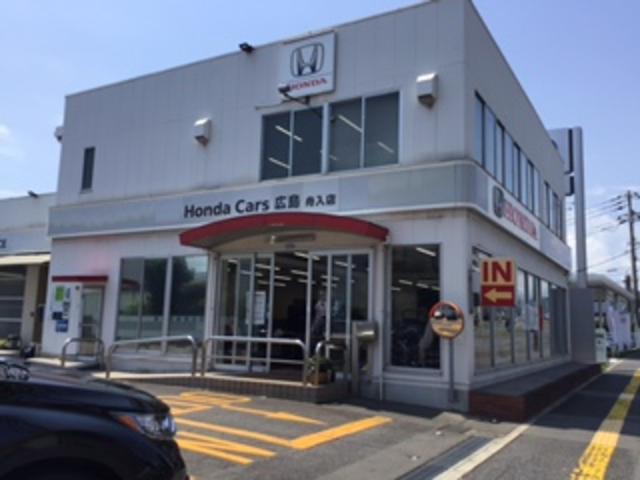 Honda Cars 広島 舟入店