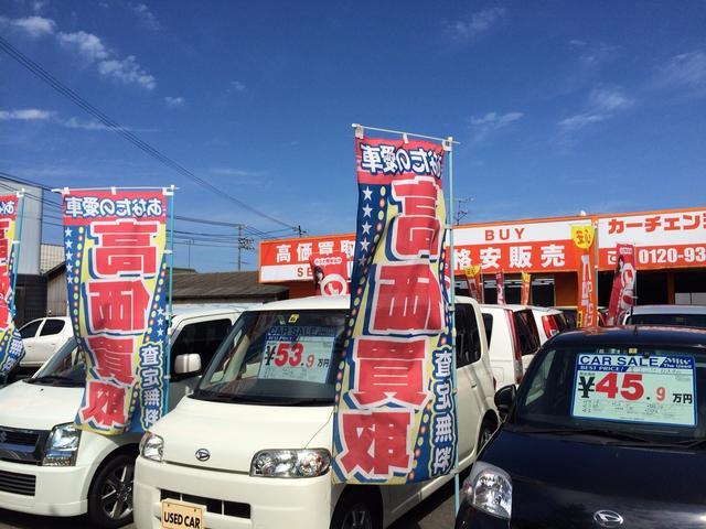 カーチェンジA1 米子店(株)F・S・I(2枚目)