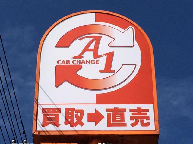 カーチェンジA1 米子店(株)F・S・I(3枚目)