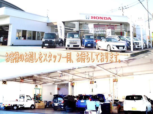 Honda Cars 山陰中央 U-Select 鳥取(1枚目)